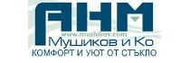 LG_Ahm-muhikov