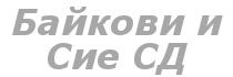 LG_Baikovi-Sie