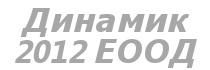 LG_Dinamik2012