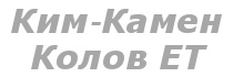 LG_Kimkamenkolov