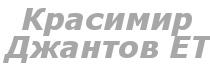 LG_KrasDjantov