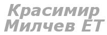 LG_KrasMilchev