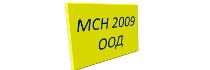 LG_MSH2008