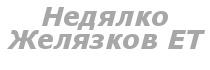 LG_N.Jeliazkov