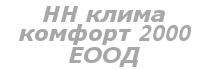 LG_Nnklimakomfort2000
