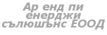 LG_Arendpienergycolution