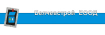 LG_Belchevstroy