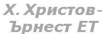 LG_Hristov-Urnest