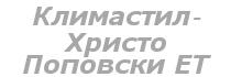 LG_KlimaStil