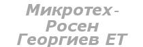 LG_Mikroteh