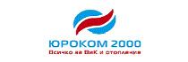 LG_Urokom2000