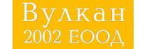 LG_Vulkan2002