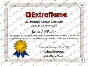 certificate_krum_nikolov 448x336
