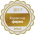 medal_bg_gold_2017j