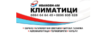 LG_Ivanovi_auto