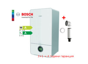 PL_DH_GAS_Condens_7000i W, GC7000iW 2428 C 23