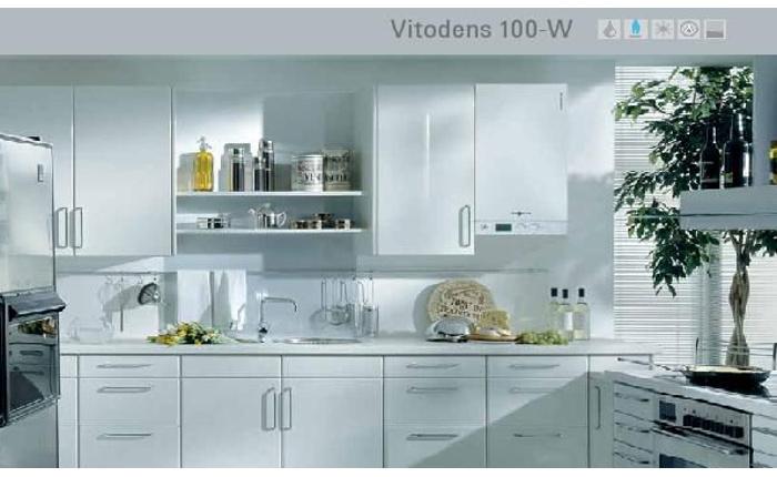 VITODENS 100-W 1